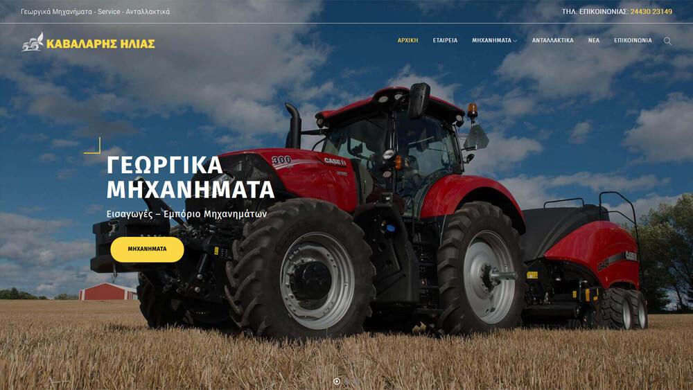 Αγρότες εβδομαδιαία online dating