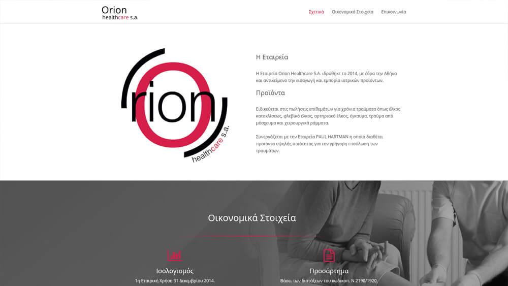 Orion Healthcare S.A.