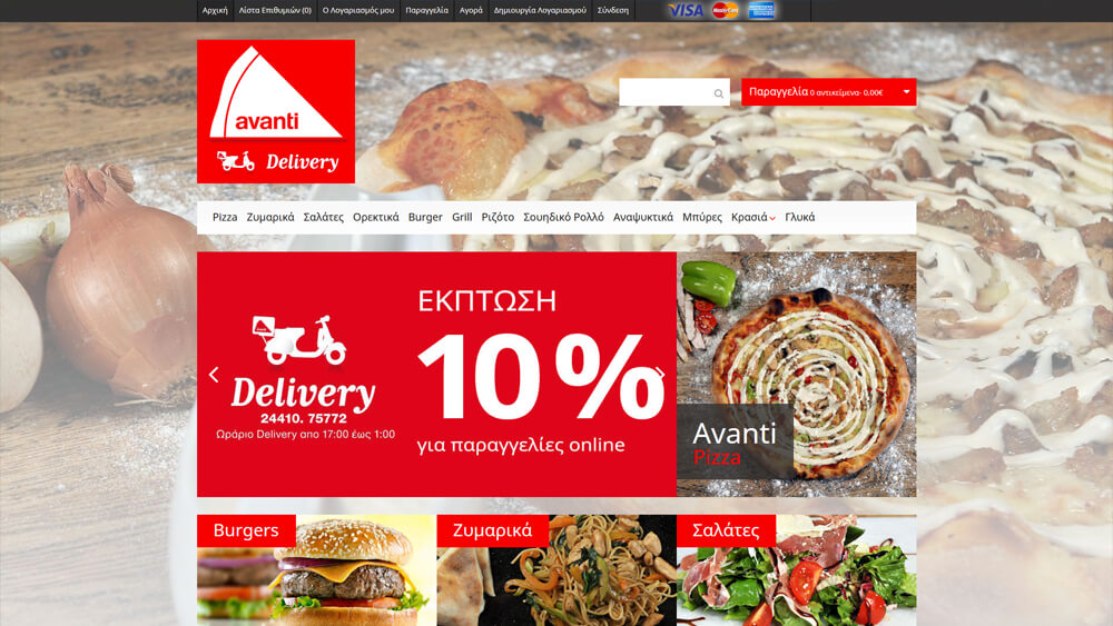 Pizza - Restaurant Avanti (e-delivery)